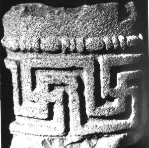 Photo by Shay Schweig, Institute of Archaeology - The Hebrew University of Jerusalem, Maoz 1995: Plate 11 Fig. 8 © <i> synagogues.kinneret.ac.il </i>