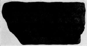 Kohl and Watzinger 1916:69 © <i> synagogues.kinneret.ac.il </i>