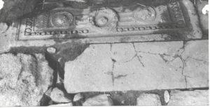 מעוז 1995, לוח 115 © <i> synagogues.kinneret.ac.il </i>