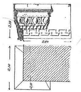 מעוז 1995, לוח 82.4 © <i> synagogues.kinneret.ac.il </i>