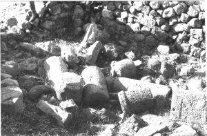 מעוז 1995, לוח 17.2 © <i> synagogues.kinneret.ac.il </i>