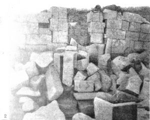מעוז 1995 לוח 80.2 © <i> synagogues.kinneret.ac.il </i>