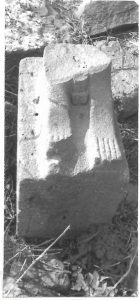 מעוז 1995, לוח 90.4 © <i> synagogues.kinneret.ac.il </i>