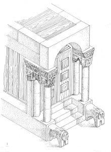 מעוז 1995, לוח 92.1 © <i> synagogues.kinneret.ac.il </i>