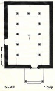 מעוז 1995, לוח 79.1 © <i> synagogues.kinneret.ac.il </i>