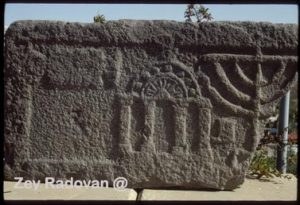 2712. COHAB HA'JARDEN SYNAGOGUE, ARCHITECTURAL DETAIL DEPICTING THE ARK AND A MENORA © <i> synagogues.kinneret.ac.il </i>